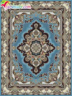 Modern Area Rugs ( Area Carpets Online ); Blue Carpet