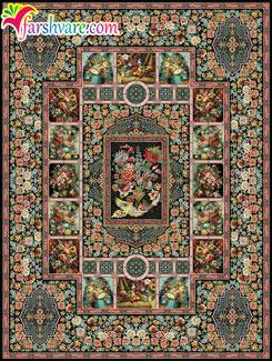 Living Room Carpet ; New Carpet For Home ; Area Rug