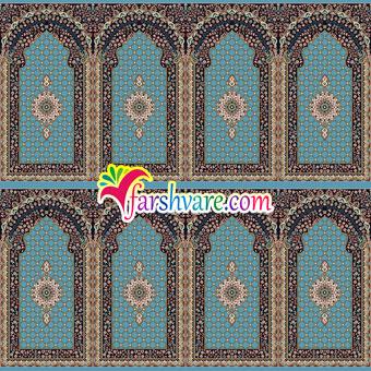 سجاده فرش محرابی برای نمازخانه رنگ آبی فیروزهای طرح کرمان