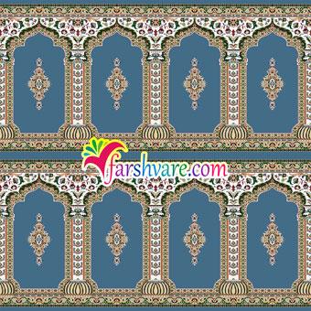 سجاده فرش مسجد طرح رضوان