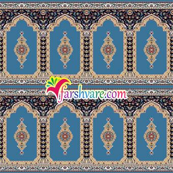سجاده فرش کاشان با رنگ زمینه آبی فیروزهای ؛ سجاده فرش آبی ماشینی (طرح ثریا)