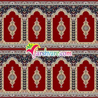 فرش مسجد کاشان با رنگ زمینه قرمز ، فرش ماشینی مسجدی طرح ثریا