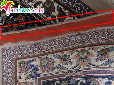 لبه یا کنارهی فرش ماشینی هموار است.