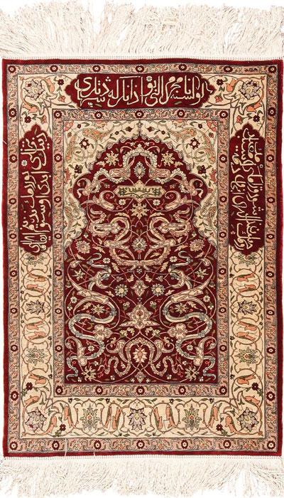 سجاده فرش اسلامی آنتیک