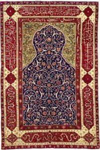 فرش سجاده آنتیک