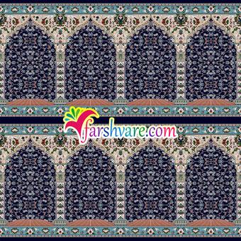 فروش فرش سجاده ای محرابی با رنگ زمینه سرمهای