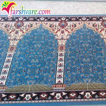 نمونهی بافته شده جهت فروش سجاده فرش طرح آسایش با رنگ آبی