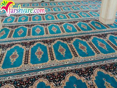 فرش سجاده ای مسجد