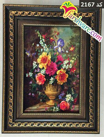 تابلو فرش گل و گلدان ماشینی چاپی
