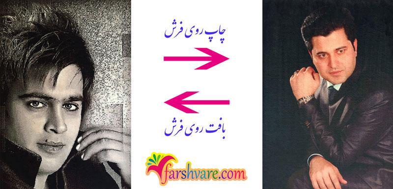 تفاوت بافت عکس سفارشی و چاپ سفارشی عکس