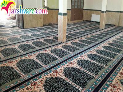 شستشوی سجاده فرش محرابی