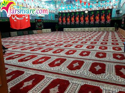 فرش مسجد سجاده ای کاشان