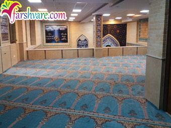 نمونهی فرش شدهی سجاده فرش محرابی طرح خضرا آبی فیروزهای