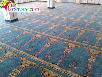 نمونهی فرش شدهی سجاده فرش مسجد محرابی طرح خضرا