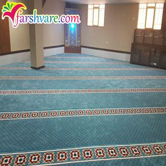 نمونه بافته شده سجاده فرش تشریفاتی آبی برای مسجد