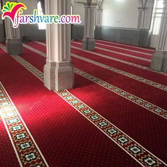 نمونه بافته شده سجاده فرش تشریفاتی مسجد قرمز