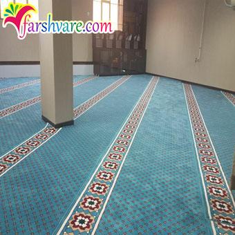 نمونه سجاده فرش تشریفاتی آبی فردوس