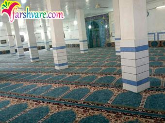 نمونه مسجد فرش شده با طرح آسایش آبی