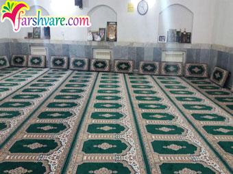نمونه مسجد فرش شده