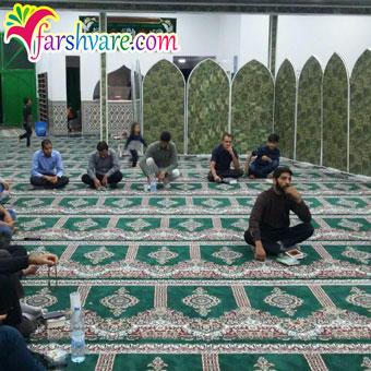 نمونه بافته شده فرش مسجدی طرح بارگاه